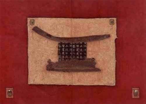orientalische-gemaelde - Moderno CM2270 - Medeiros, Celito