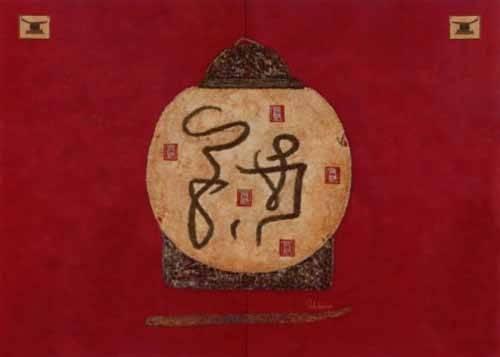 orientalische-gemaelde - Moderno CM2274 - Medeiros, Celito