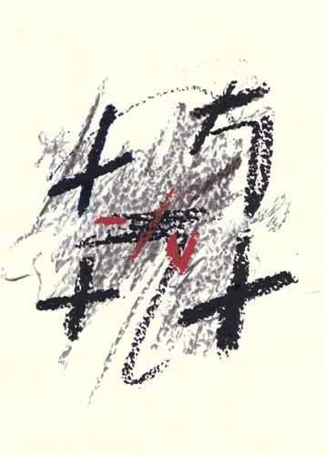 abstrakte-gemaelde - PISJ002 - Tapissan, James