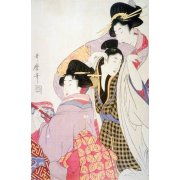 Two Geishas and a Tipsy Client- geisha