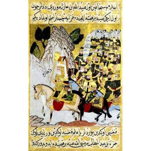 Miniatura de la copia original del Siyer-i-Nabi/1594-95